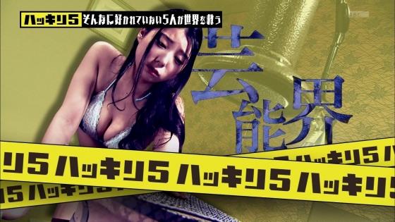 佐藤夢 ハッキリ5のDカップ谷間強調キャプ 画像30枚 21