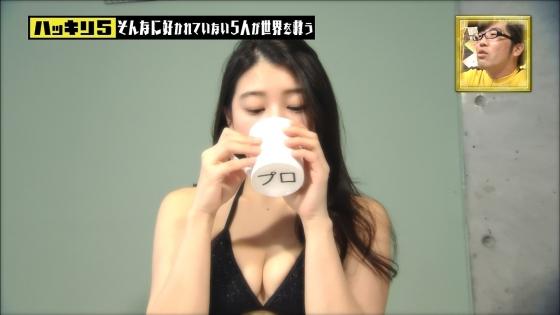 佐藤夢 ハッキリ5のDカップ谷間強調キャプ 画像30枚 29