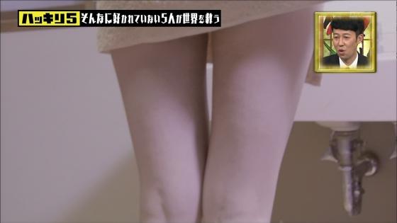 佐藤夢 ハッキリ5のDカップ谷間強調キャプ 画像30枚 3