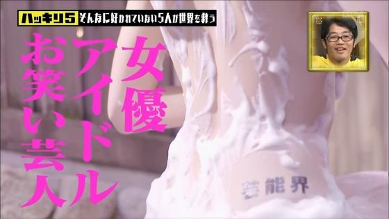 佐藤夢 ハッキリ5のDカップ谷間強調キャプ 画像30枚 5
