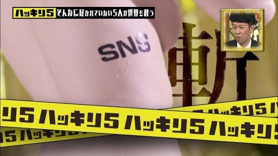 佐藤夢 ハッキリ5のDカップ谷間強調キャプ 画像30枚 7