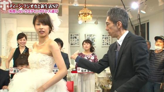 加藤綾子 Dカップ谷間をウェディングドレスで披露したキャプ 画像30枚 12