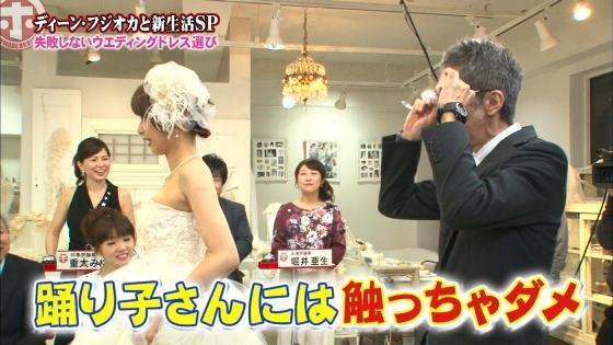 加藤綾子 Dカップ谷間をウェディングドレスで披露したキャプ 画像30枚 14