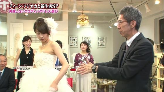 加藤綾子 Dカップ谷間をウェディングドレスで披露したキャプ 画像30枚 16