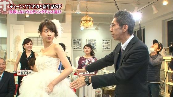 加藤綾子 Dカップ谷間をウェディングドレスで披露したキャプ 画像30枚 17