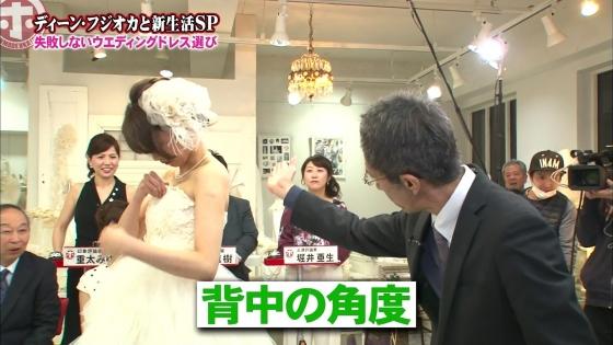 加藤綾子 Dカップ谷間をウェディングドレスで披露したキャプ 画像30枚 19