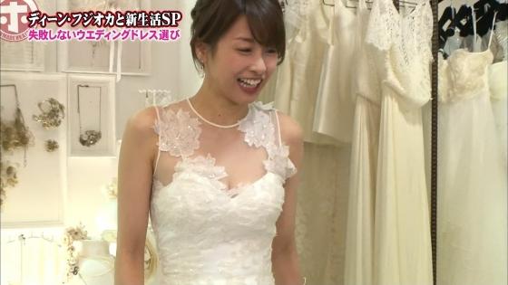 加藤綾子 Dカップ谷間をウェディングドレスで披露したキャプ 画像30枚 1