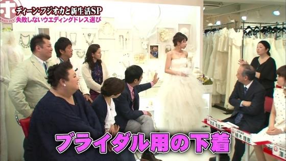 加藤綾子 Dカップ谷間をウェディングドレスで披露したキャプ 画像30枚 21