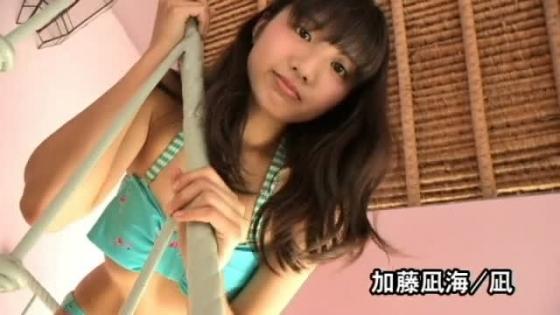 加藤凪海 DVD凪の健康的な水着姿キャプ 画像24枚 10