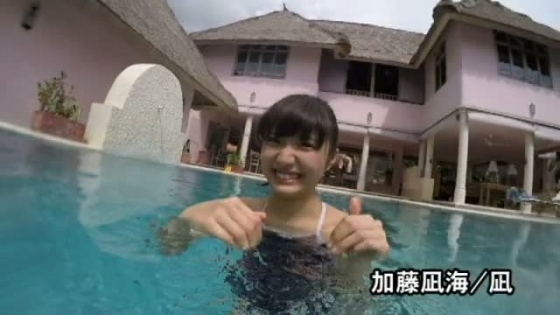 加藤凪海 DVD凪の健康的な水着姿キャプ 画像24枚 11