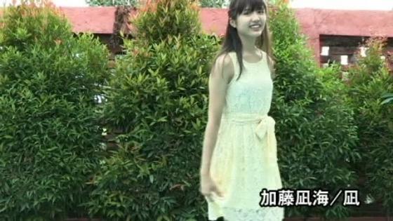 加藤凪海 DVD凪の健康的な水着姿キャプ 画像24枚 18