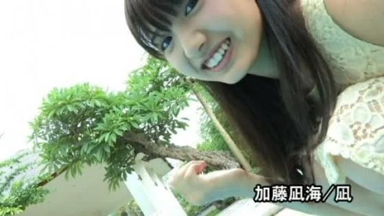 加藤凪海 DVD凪の健康的な水着姿キャプ 画像24枚 19