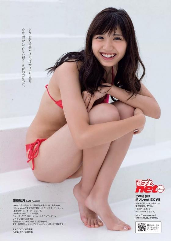 加藤凪海 DVD凪の健康的な水着姿キャプ 画像24枚 1