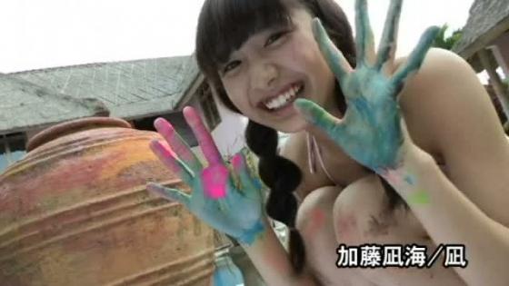 加藤凪海 DVD凪の健康的な水着姿キャプ 画像24枚 7