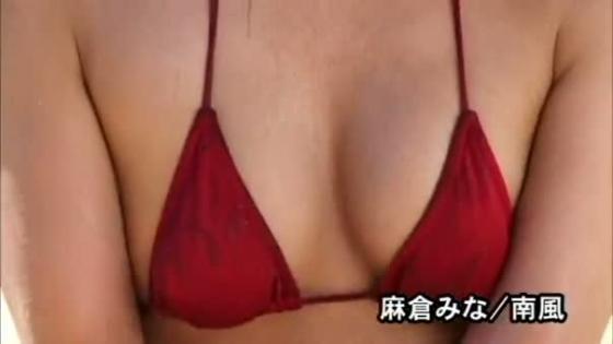 麻倉みな DVD南風のお尻と股間食い込みキャプ 画像47枚 23