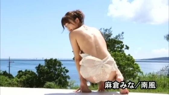 麻倉みな DVD南風のお尻と股間食い込みキャプ 画像47枚 24