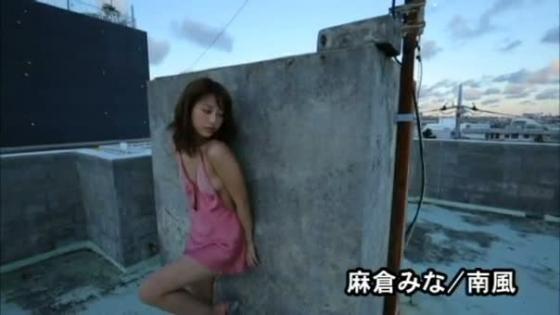 麻倉みな DVD南風のお尻と股間食い込みキャプ 画像47枚 35