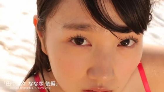 田中菜々 なな恋後編のEカップ谷間とお尻食い込みキャプ 画像46枚 44