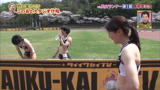 東京学芸大学陸上部 炎の体育会TVの腹筋&食い込みキャプ 画像20枚 10