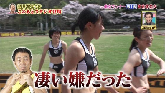 東京学芸大学陸上部 炎の体育会TVの腹筋&食い込みキャプ 画像20枚 11