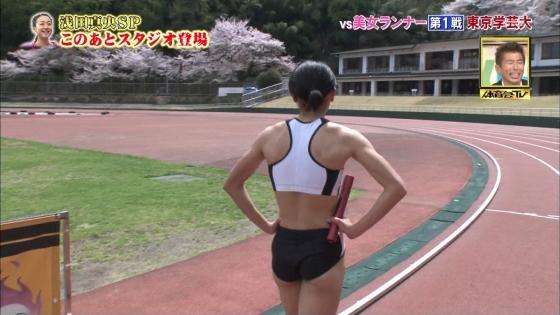 東京学芸大学陸上部 炎の体育会TVの腹筋&食い込みキャプ 画像20枚 12