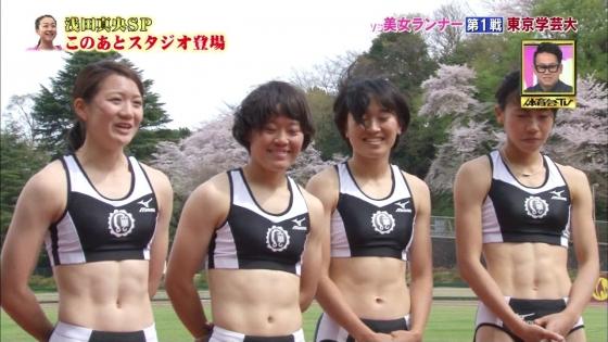 東京学芸大学陸上部 炎の体育会TVの腹筋&食い込みキャプ 画像20枚 13