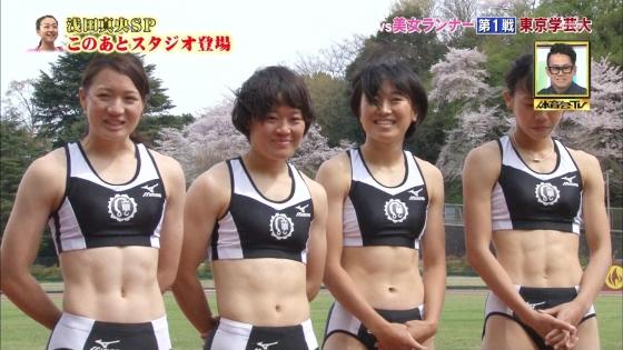 東京学芸大学陸上部 炎の体育会TVの腹筋&食い込みキャプ 画像20枚 14