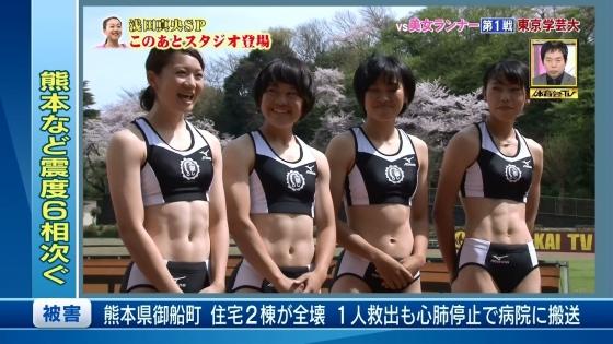 東京学芸大学陸上部 炎の体育会TVの腹筋&食い込みキャプ 画像20枚 15