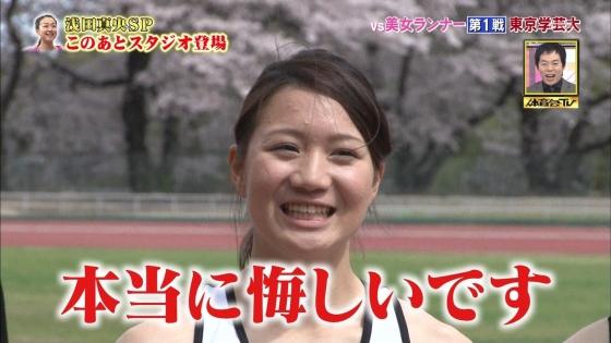 東京学芸大学陸上部 炎の体育会TVの腹筋&食い込みキャプ 画像20枚 16