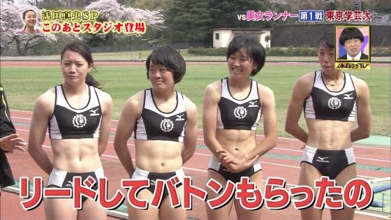 東京学芸大学陸上部 炎の体育会TVの腹筋&食い込みキャプ 画像20枚 18