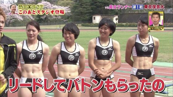 東京学芸大学陸上部 炎の体育会TVの腹筋&食い込みキャプ 画像20枚 19