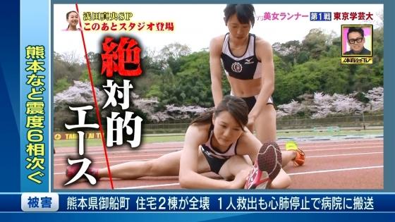 東京学芸大学陸上部 炎の体育会TVの腹筋&食い込みキャプ 画像20枚 1