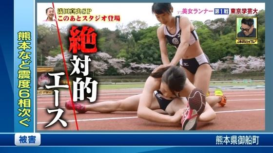 東京学芸大学陸上部 炎の体育会TVの腹筋&食い込みキャプ 画像20枚 2