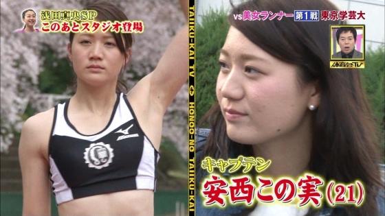 東京学芸大学陸上部 炎の体育会TVの腹筋&食い込みキャプ 画像20枚 4