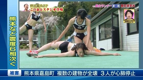 東京学芸大学陸上部 炎の体育会TVの腹筋&食い込みキャプ 画像20枚 5