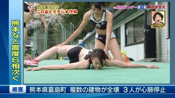 東京学芸大学陸上部 炎の体育会TVの腹筋&食い込みキャプ 画像20枚 6