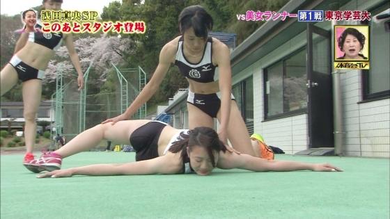 東京学芸大学陸上部 炎の体育会TVの腹筋&食い込みキャプ 画像20枚 7