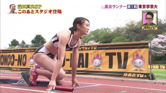 東京学芸大学陸上部 炎の体育会TVの腹筋&食い込みキャプ 画像20枚 9