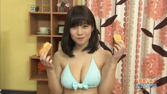 橘花凛 ランク王国の水着姿Hカップ爆乳谷間キャプ 画像30枚 17