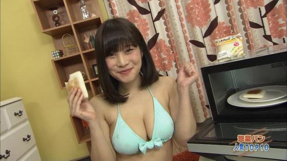橘花凛 ランク王国の水着姿Hカップ爆乳谷間キャプ 画像30枚 25