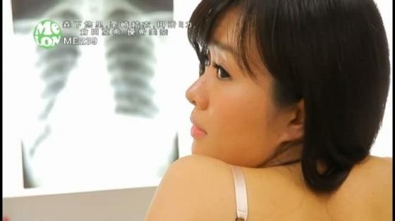 森下悠里 恋愛クリニックのGカップ爆乳女医さんキャプ 画像54枚 29