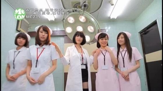 森下悠里 恋愛クリニックのGカップ爆乳女医さんキャプ 画像54枚 50
