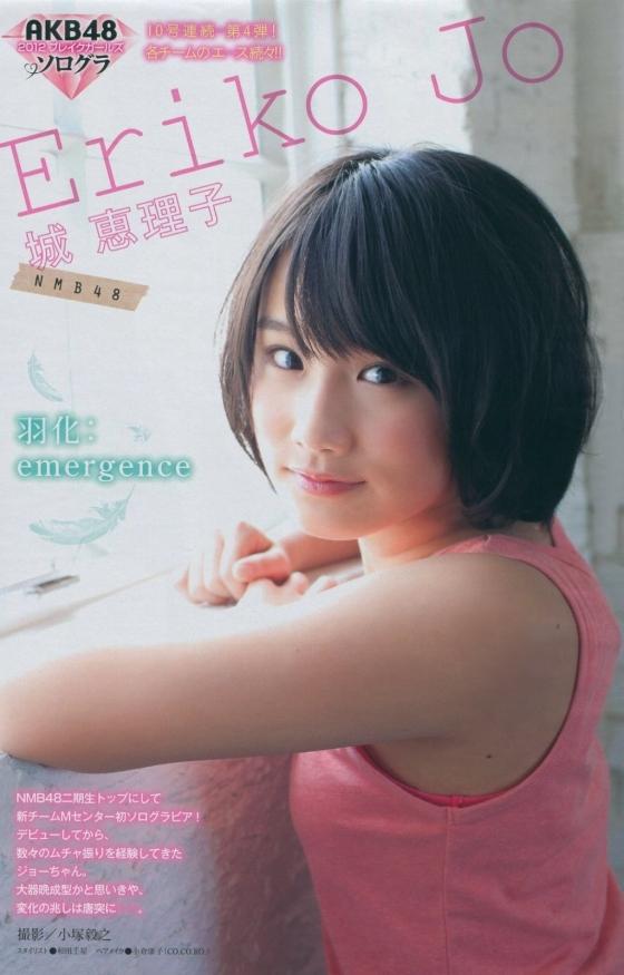 城恵里子 復帰したNMB48幻のセンターのEカップ水着グラビア 画像26枚 17