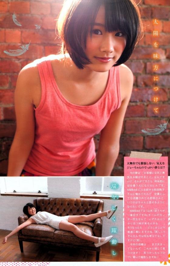 城恵里子 復帰したNMB48幻のセンターのEカップ水着グラビア 画像26枚 18