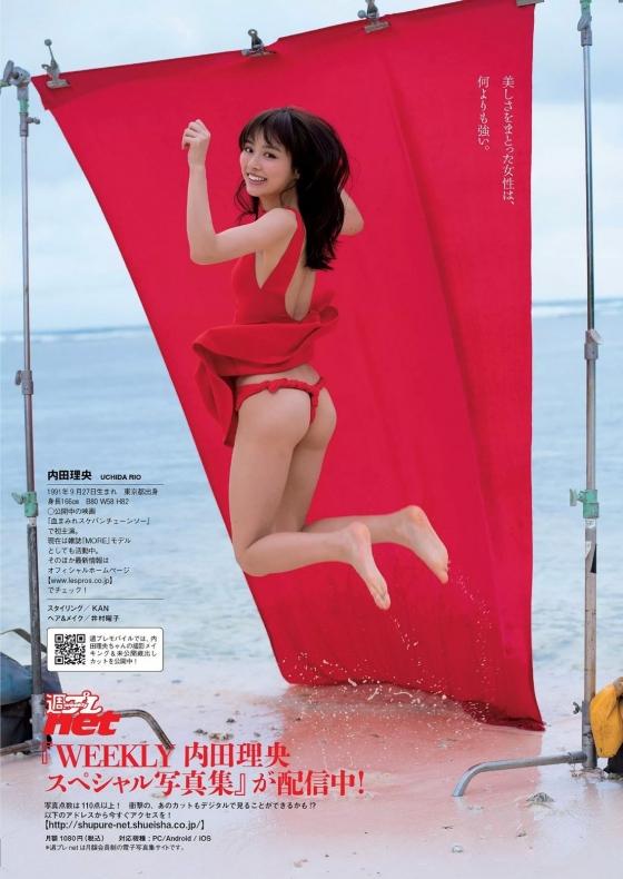 内田理央 ヤングジャンプのチャイナ服美脚&Cカップ水着姿 画像33枚 21