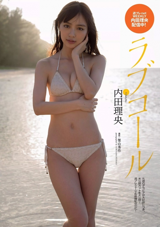 内田理央 ヤングジャンプのチャイナ服美脚&Cカップ水着姿 画像33枚 22