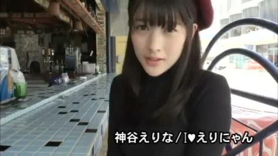 神谷えりな I♡えりにゃんのGカップ爆乳谷間キャプ 画像51枚 19