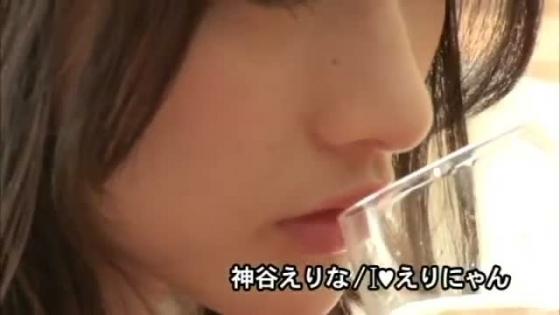 神谷えりな I♡えりにゃんのGカップ爆乳谷間キャプ 画像51枚 26