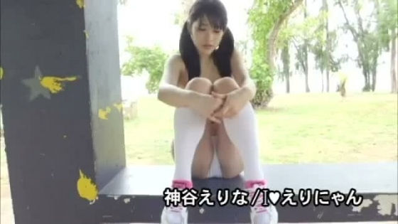 神谷えりな I♡えりにゃんのGカップ爆乳谷間キャプ 画像51枚 3