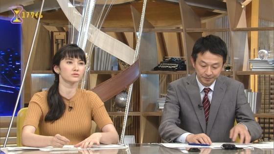 市川紗椰 ユアタイムのニット姿Eカップ巨乳キャプ 画像30枚 21